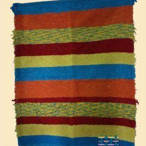 Jarapa Alpujarreña multicolor